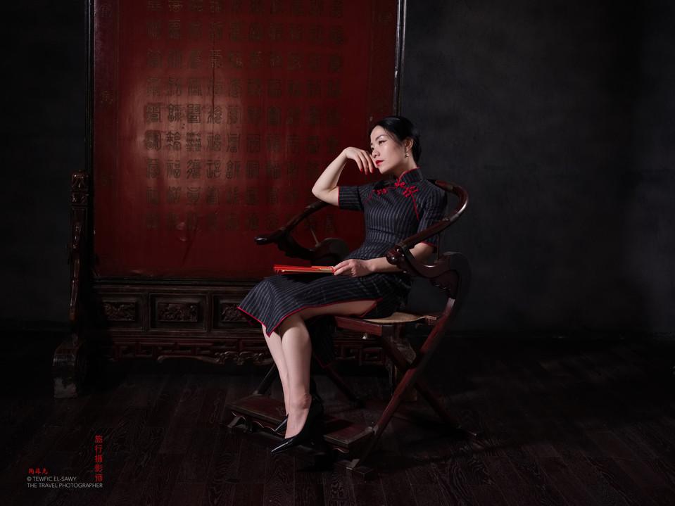 The Legend of Hua