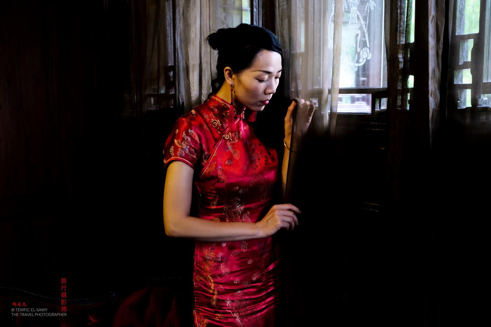 The Girl of Nanjing