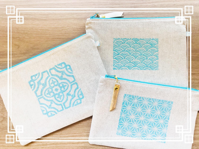 handprint Lined linen pouch