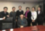WeChat Image_20181221111027.jpg