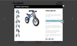 產品資料頁