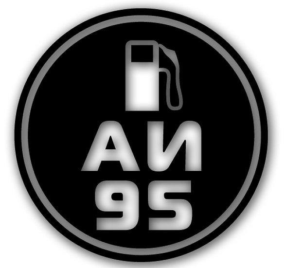 Бензин АИ-95 ЕВРО-5, руб/тн