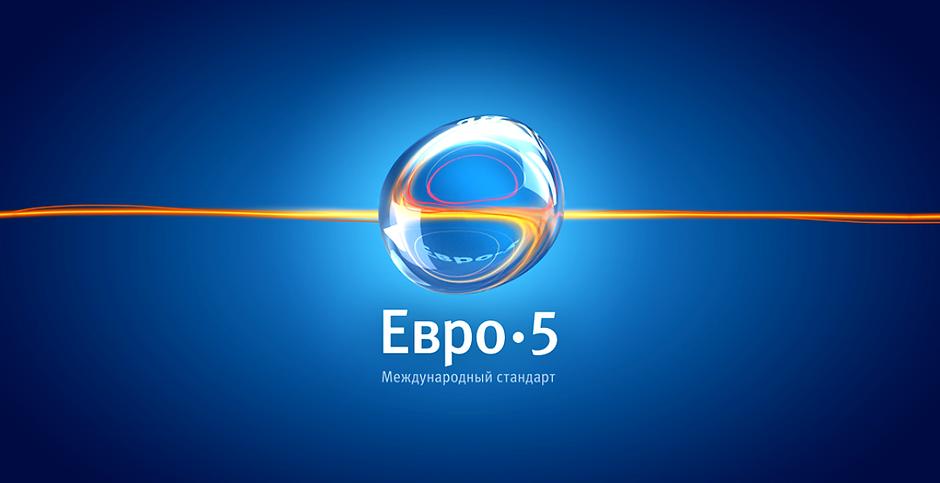 standart-evro-5-dlya.png
