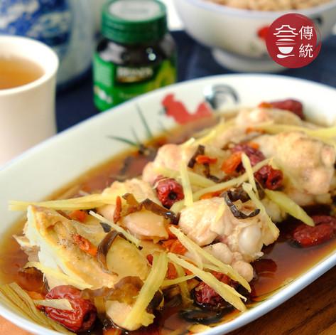 Chicken Essence Chicken.jpg