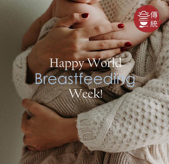 Happy World Breastfeeding Week