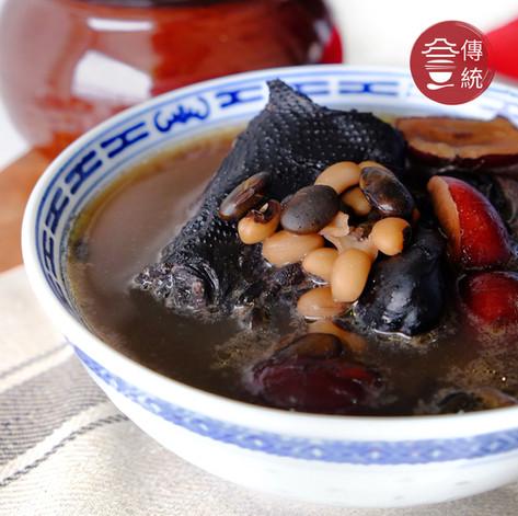 Black Chicken Black Bean Soup.jpg