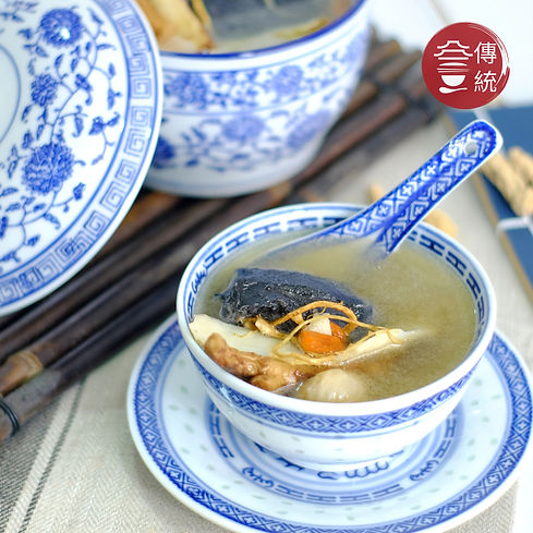 Double Boiled Ginseng with Black Chicken