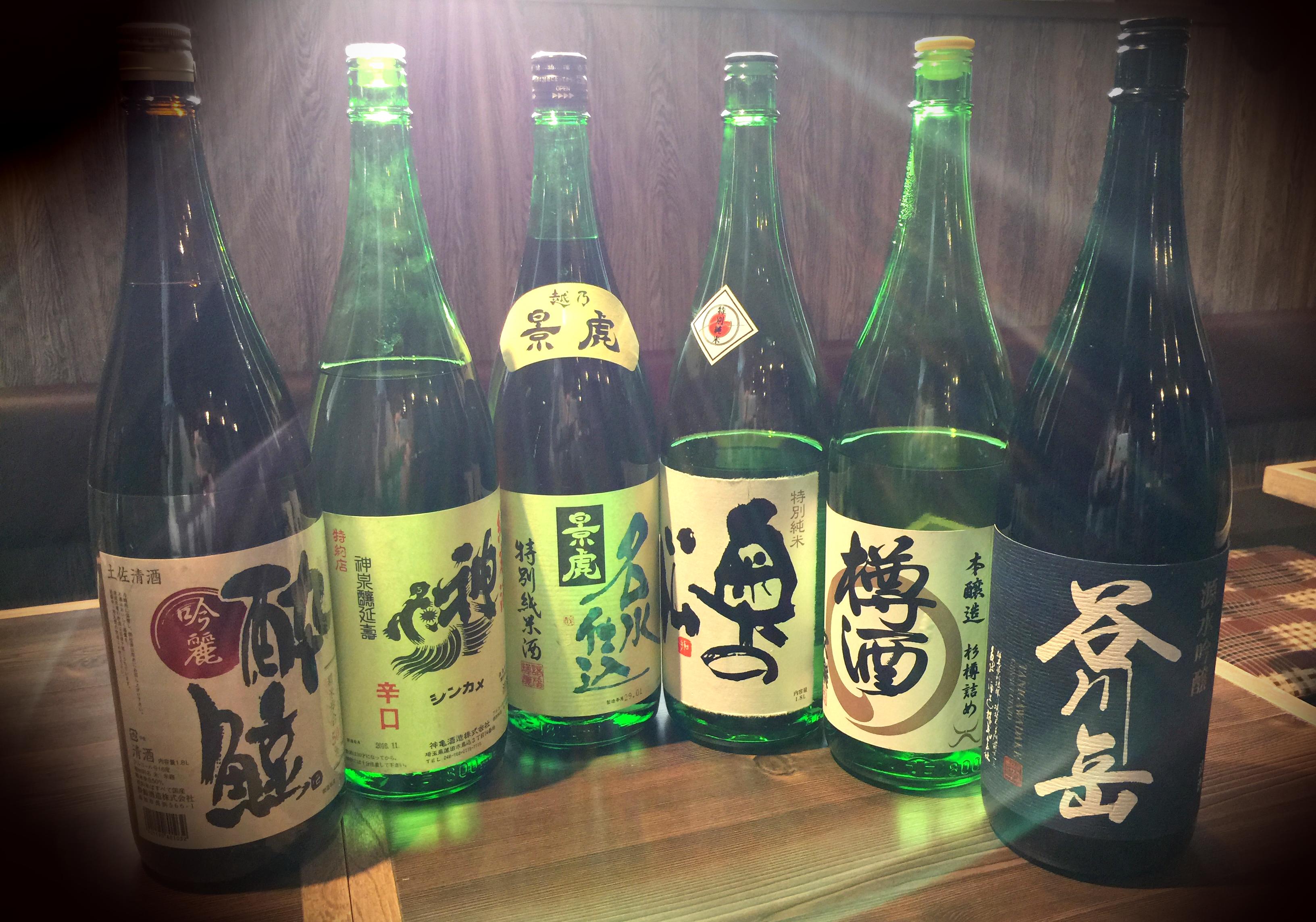 鳥やき串英 日本酒