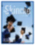 Skinnie_cover_1713.jpg