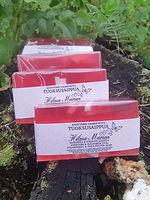 Suomalainen kotimainen palasaippua Mansikkasheavoisaippua