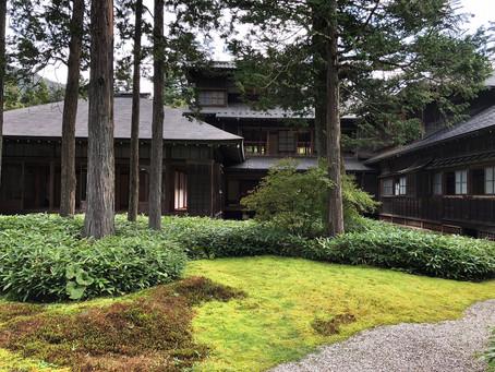 日光田母沢御用邸。建築見学。