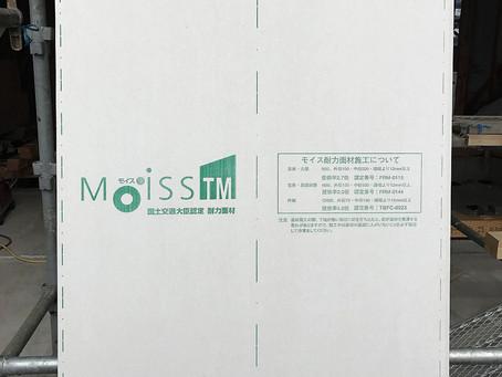 Moiss(モイス)で耐力壁。