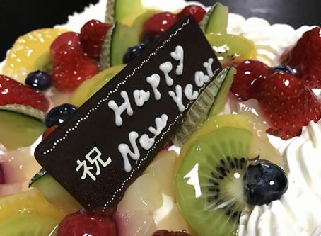 あけましておめでとうございます!お正月はみんなで盛り上がるJENGA(ジェンガ)で!
