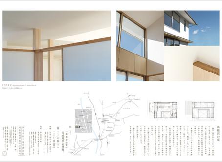 「高根沢の家」完成見学会開催。