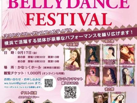 【Yokohama Bellydance festival 】