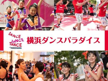 【Dance Paradise Yokohama 】