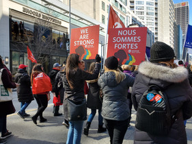 Unifor strong