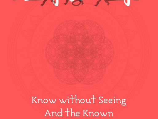 Know Before Seeing.