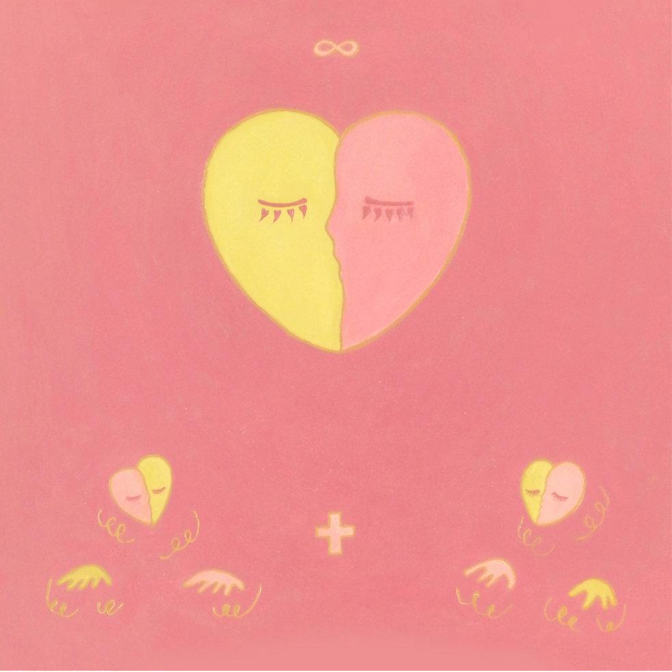 2「愛もお尻も二つで一つって気がついた」絵.jpg