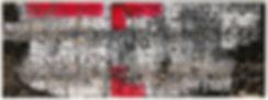 digital-melt---Druckstock-Birke-multiple