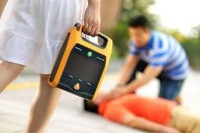 Save4U-Defibrillators.jpg