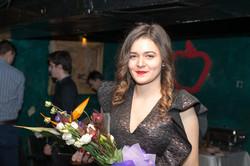 Majorat Andreea