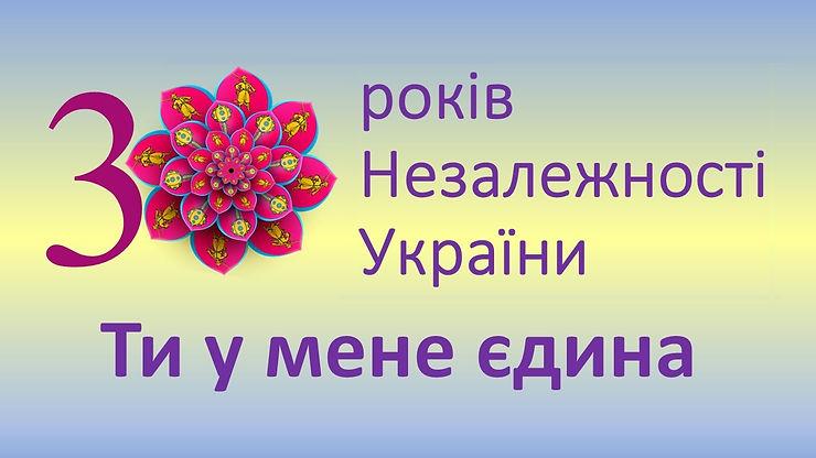 Головна квітка України.jpg