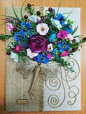 Букет квітів.jpg