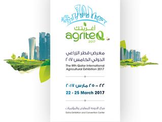 У Катарі відбудеться 5-а міжнародна сільськогосподарська виставка International Agricultural Exhibit