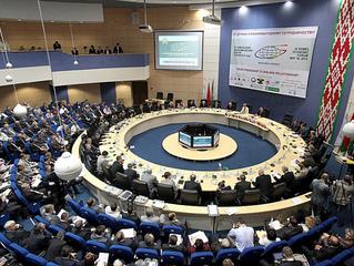XV Гомельський економічний форум