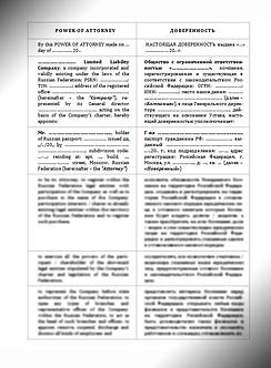 Power of Attorney - Corporate (Bilingual) / Корпоративная доверенность (Двуязычная)   www.smart-lawyer.ru