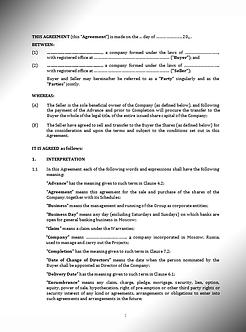 Share Purchase Agreement - English (www.smart-lawyer.ru)