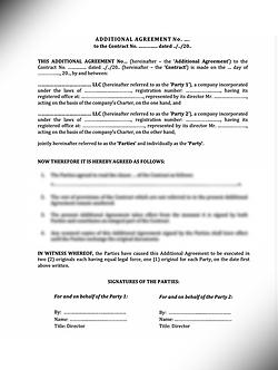 Additional Agreement (English) / Дополнительное соглашение (На английском)