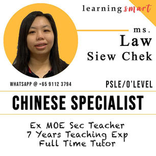 Ms. Law Siew Chek