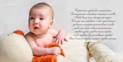 Фотограф Саша Синикова (41)