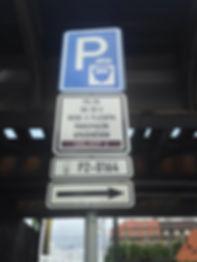 Parkování pod železničním mostem