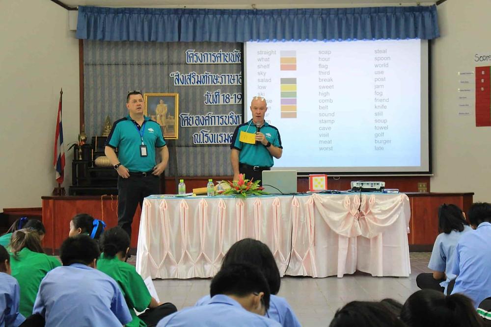 ค่ายภาษาอังกฤษ English camp