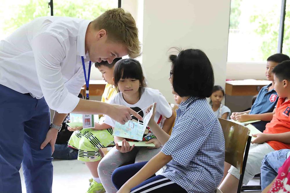 ครูฝรั่ง จัดหาครูฝรั่ง