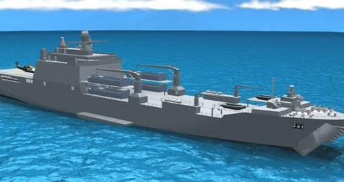 Amfibi Gemi (LST)