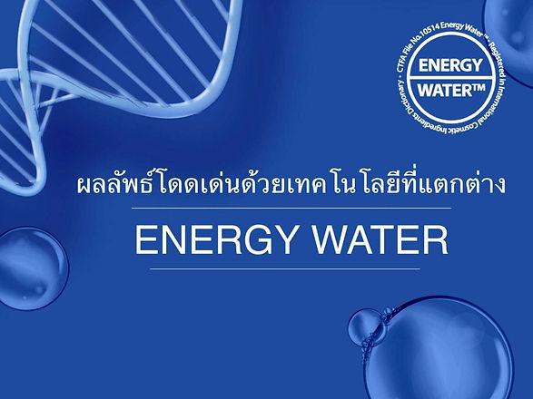 Energy Water_๒๐๐๕๒๐_0007.jpg
