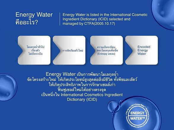 Energy Water_๒๐๐๕๒๐_0006.jpg