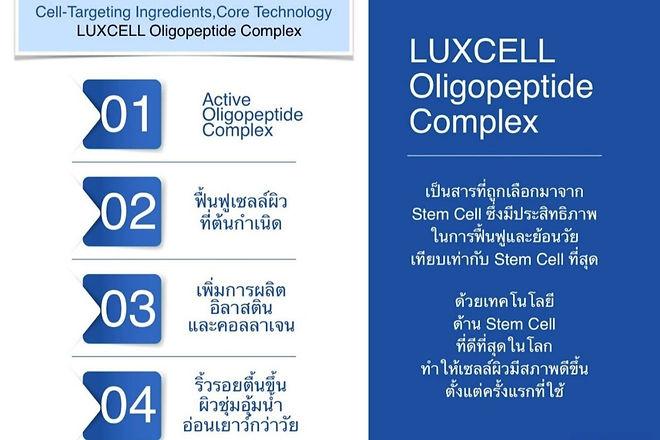 Oligopeptide_%2525E0%2525B9%252592%2525E
