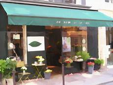 Paris Flower Shop I