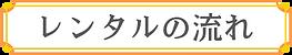 sub_titel_004.png