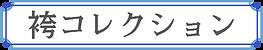 sub_titel_002.png