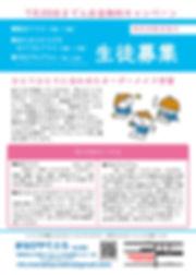 Comprehensive_page-0001.jpg