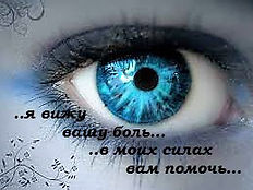 eye1 (2)_edited.jpg