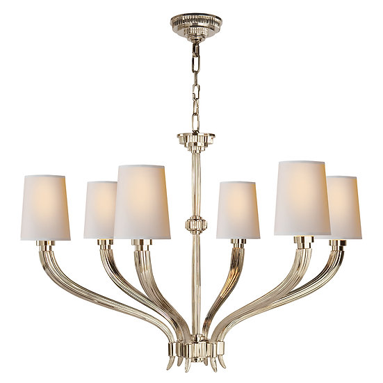Ruhlmann Chandelier in Polished Nickel