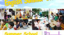 サマースクール2015申込受付開始!