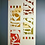 4 wedding words- love, bonding, friendship, peace cutout with fall colors, on dark grey background